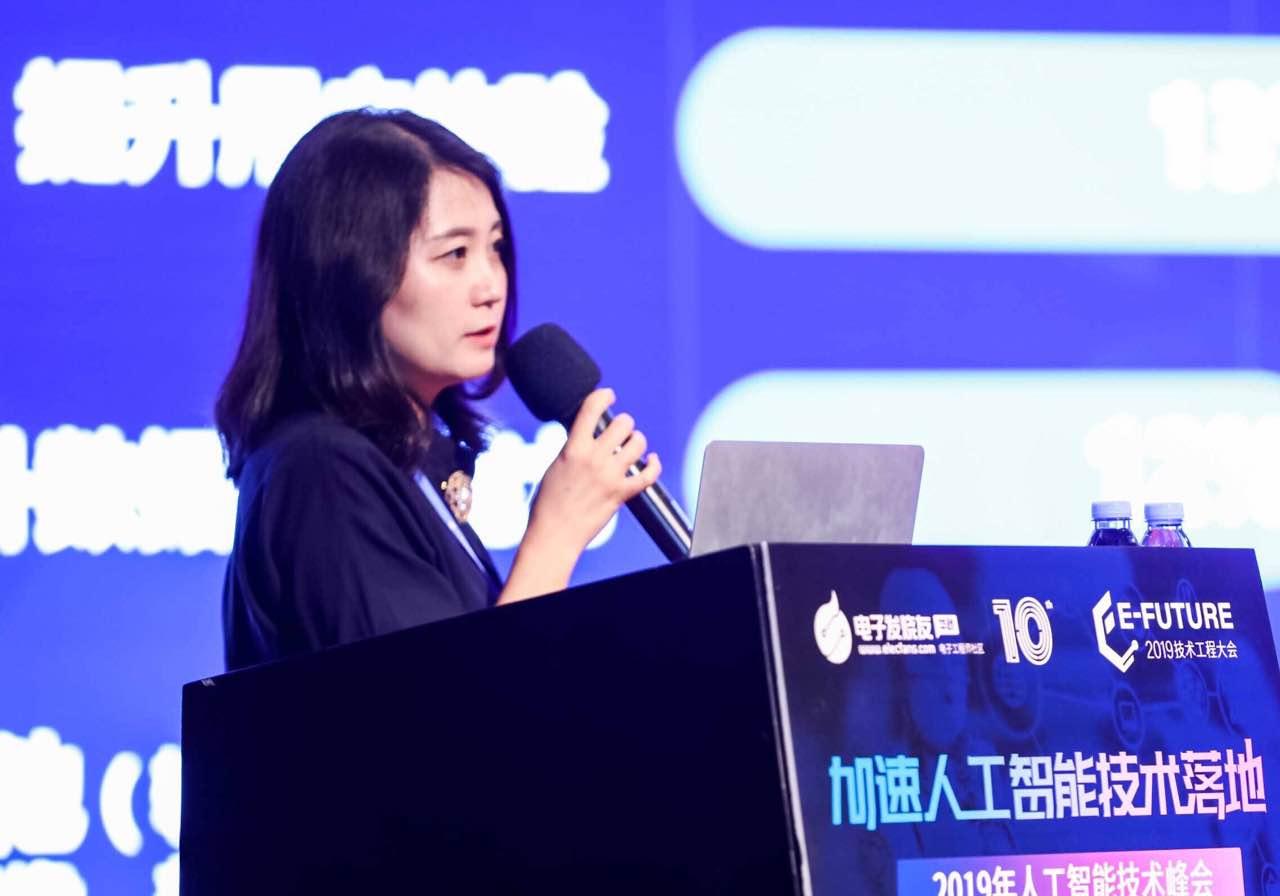 2019年人工智能技术峰会落幕,大咖热议技术如何落地