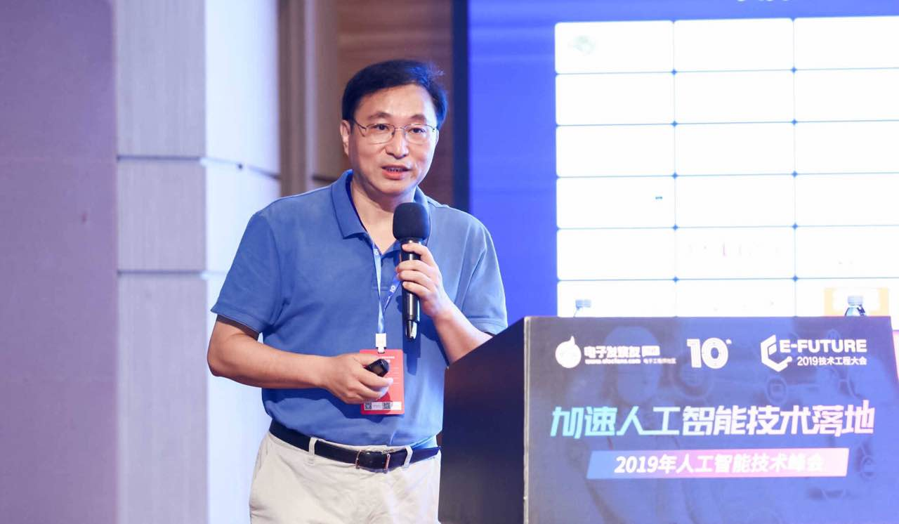 Wave Computing中国总经理熊大鹏博士