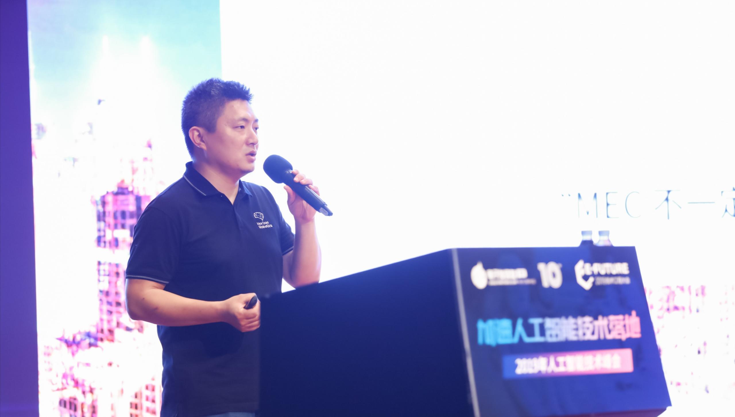 地平线智能芯片解决方案事业部总经理张永谦