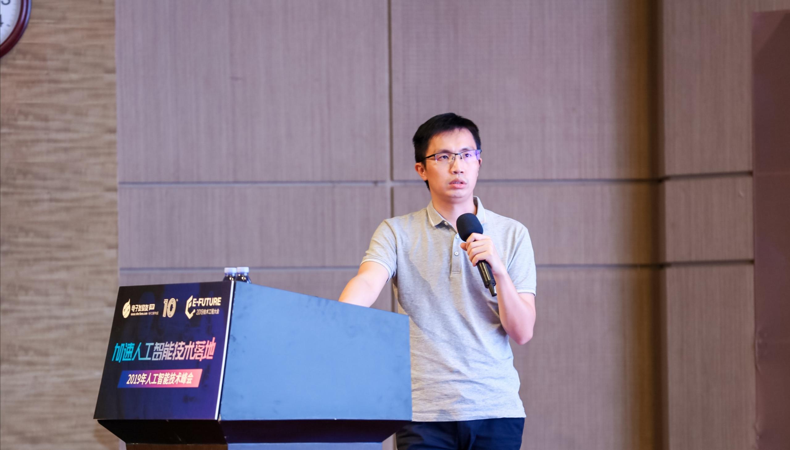 瑞芯微电子高级产品经理邱建斌
