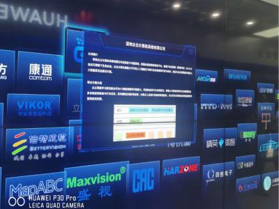 恭贺太古成为华为机器视觉第一批算法合作单位